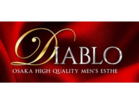 DIABLO(ディアブロ) メイン画像