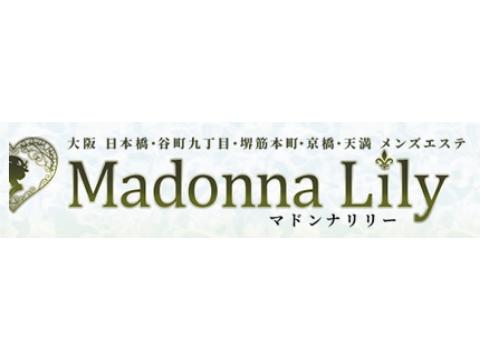 Madonna Lily メイン画像