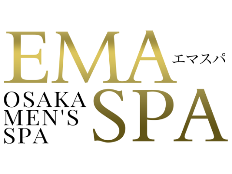 EMA SPA メイン画像