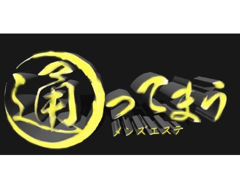 大阪メンズエステのバナー画像