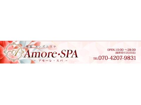 メンズエステAmore・SPA -アモーレ・スパ-のバナー画像