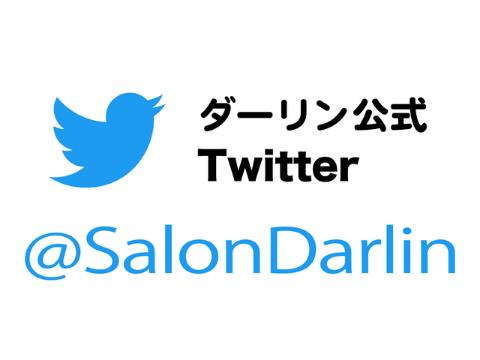 Relaxation.salon.Darlin(ダーリン) 画像2