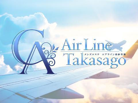 メンズエステAirline Takasagoのバナー画像