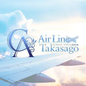 Airline Takasago
