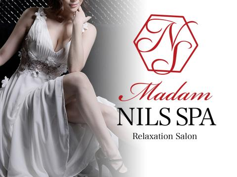 メンズエステMadam NILS SPA(マダム ニルススパ) のバナー画像