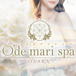 メンズエステO'de mari spa OSAKAのバナー画像