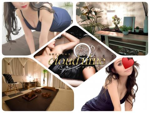 cloud nine メイン画像