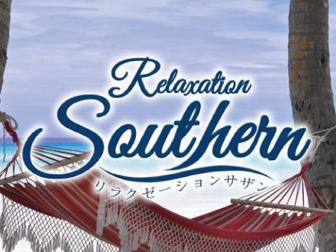メンズエステrelaxation Southern-サザン-のバナー画像