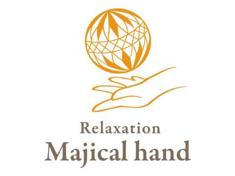 メンズエステMajical handのバナー画像