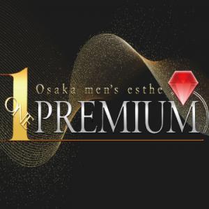 メンズエステONE PREMIUM-ワンプレミアム-のバナー画像