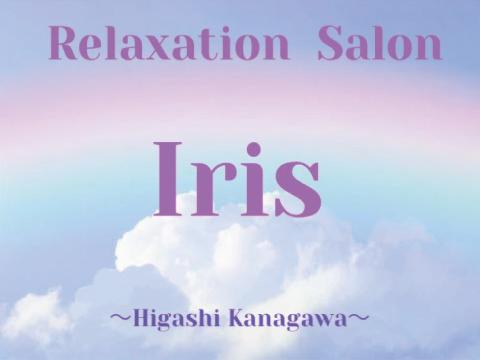 メンズエステRelaxation Salon Iris 東神奈川のバナー画像