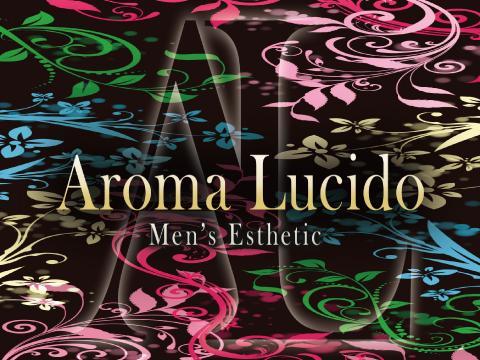 メンズエステAroma Lucidoのバナー画像