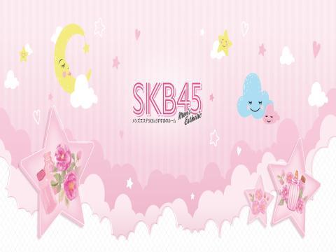 メンズエステ札幌メンズエステSKB45~すすきのルーム~のバナー画像