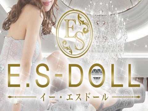 E.S-DOLL本町店 メイン画像