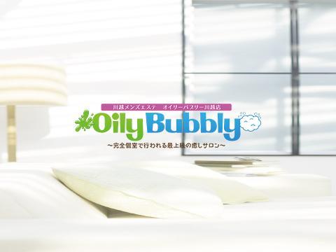 メンズエステOily Bubbly 川越店のバナー画像