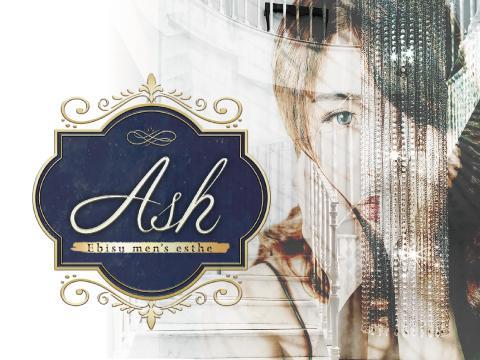 Ash メイン画像
