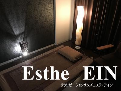 ★只今すぐハイレベルセラピストご案内★ゲリラ3000円割引!