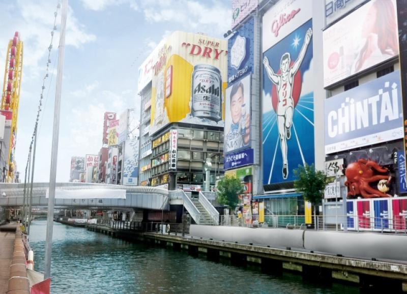 心斎橋2丁目おすすめのメンズエステ3選!アメ村の近くで癒されよう!