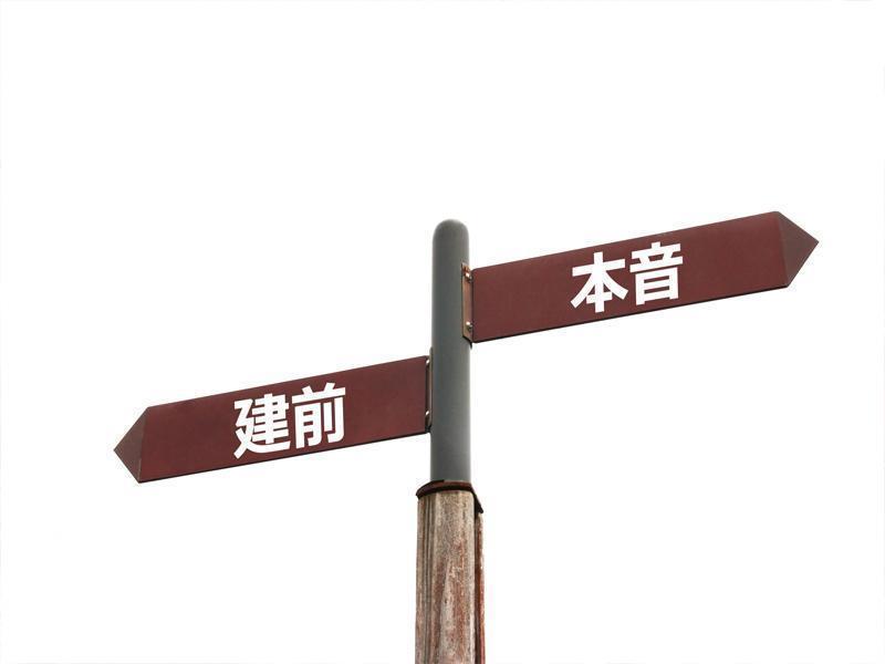 日本橋のメンエス嬢の本音を大公開!実はこんなこと思ってます